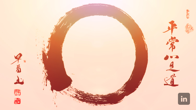 It's Called an Enso